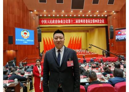 泰中侨商联合会副主席、泰国贵州商会执行会长刘远江受邀列席中国人民政治协商会议第十二届贵州省委员会第四次会议
