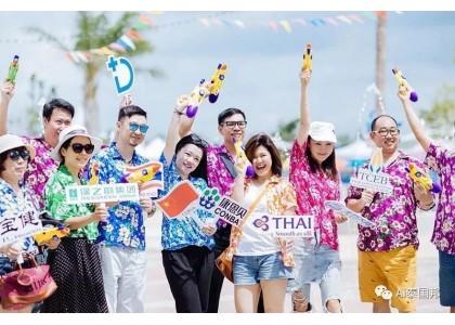 甩掉香港、新加坡!这个重要行业,曼谷正在挑战亚洲第一