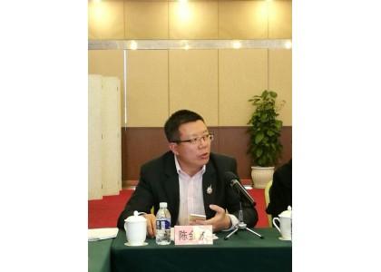 泰中侨商联合会侨商智库负责人陈金敦出席欧美同学会座谈会并发言