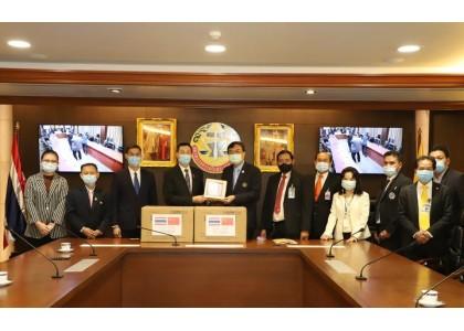 泰中侨商联合会向泰国皇家律师协会捐赠疫情防控物资