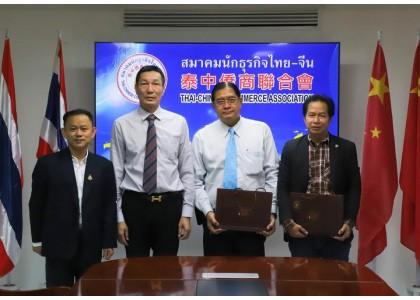 泰国律师协会监督委员会主席Phanit一行到访泰中侨商会