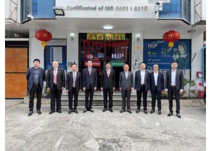 热烈祝贺泰中侨商联合会副主席杨艳峰辖下泰国好世纪集团成立二十周年