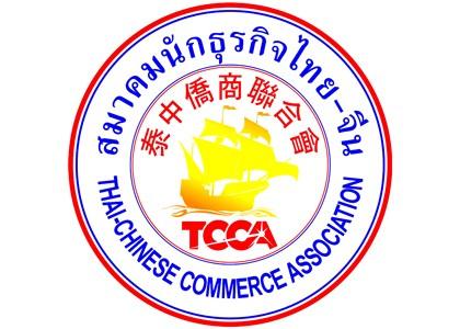 泰国好世纪集团(HIP GLOBAL CO.,LTD)简介