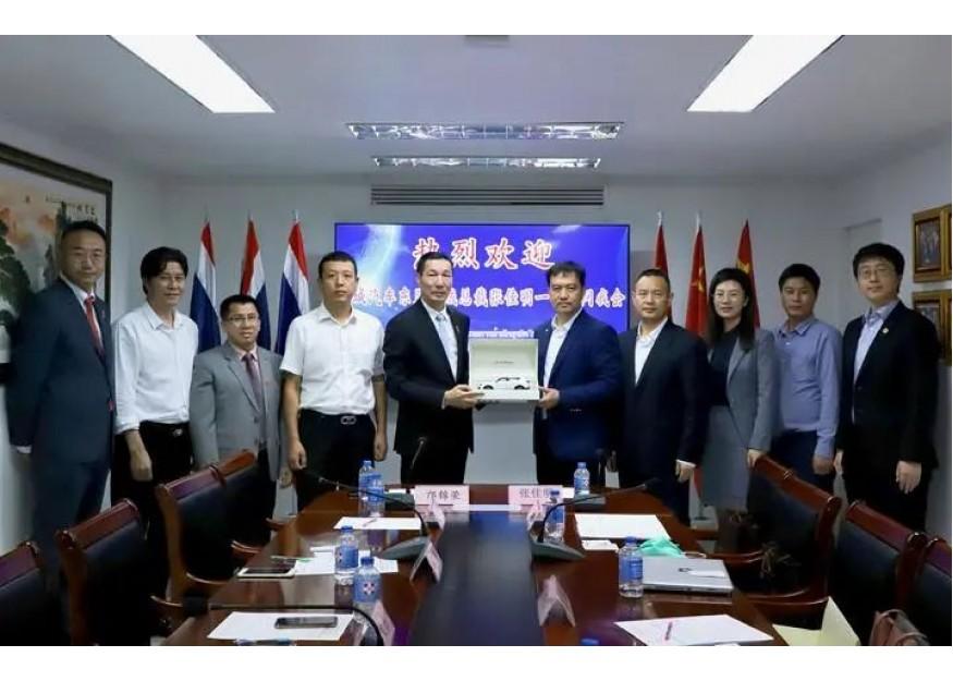 长城汽车东盟区域总裁张佳明一行访问泰中侨商联合会