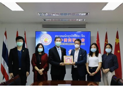 碧桂园蓝康恒·大学里项目代表团到访泰中侨商联合会