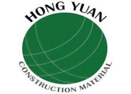 Hong Yuan Construction Material Co., Ltd.