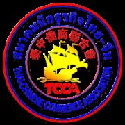 泰中侨商联合会
