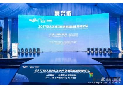 易浦国际化团队迎新观察系列之---中国企业国际化模式评论(4)