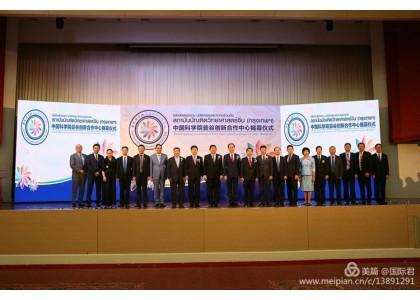 易浦国际化团队迎新观察系列之---中国企业国际化模式评论(5)