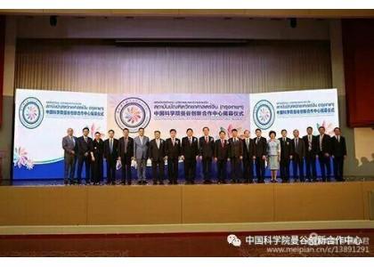 易浦国际化团队迎新观察系列之---中国企业国际化模式评论(6)