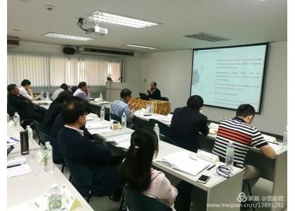 易浦国际化团队迎新观察系列之---中国企业国际化模式评论(7)