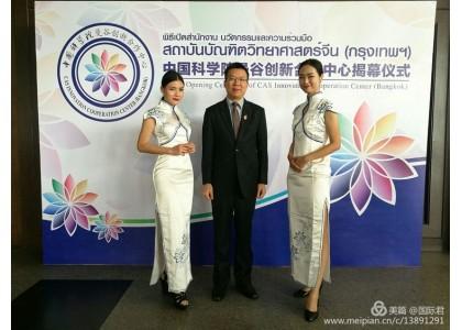 易浦国际化团队迎新观察系列之---中国企业国际化模式评论(9)