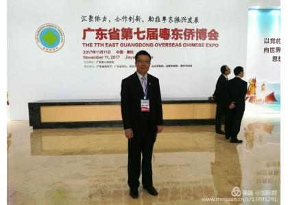 易浦国际化团队迎新观察系列之---中国企业国际化模式评论(11)