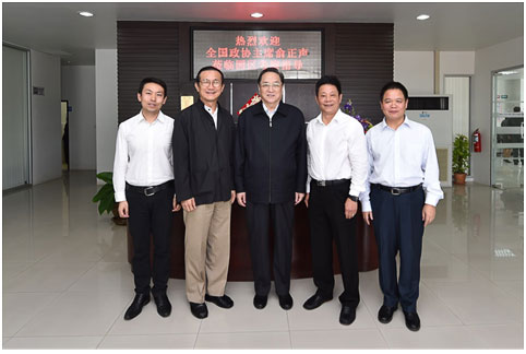 2015.7.22 全国政协主席俞正声视察园区