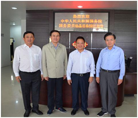 2015.05.08 中共中央书记处书记、国务委员杨晶视察园区